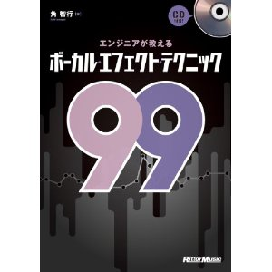 99 (CD)