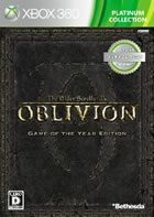 The Elder Scrolls IV: Game of the Year Edition 
