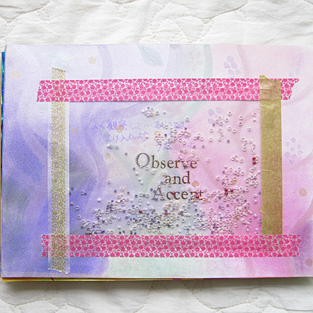 Art Journal: Observe and Accept 1